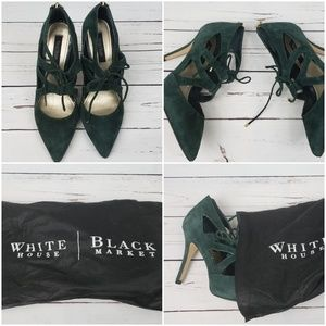 White house black market green suede leather pumps